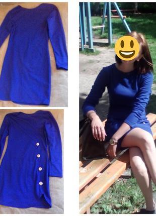 Пряма сукня