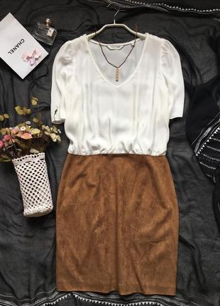 Утончённое и женственное фирменное платье /naf naf/ размер l