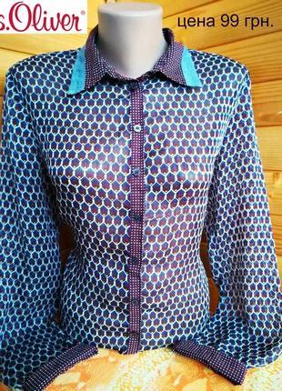 """241. красивая блузка от s.oliver в принт """"соты"""", оригинал, р. l"""