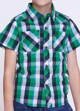 Рубашки для мальчиков 98-128 см венгрия