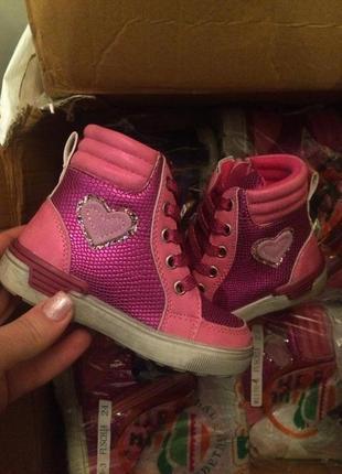 Ботинки для девочки утеплённые