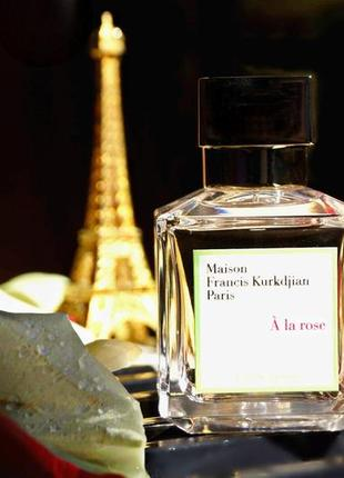 A la rose maison francis kurkdjian_original_eau de parfum 5 мл_затест парфюм.вода