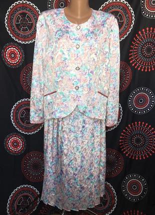 Нежный нарядный винтажный костюм с юбкой плиссе на резинке 54 р1