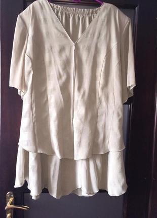 Легкий костюм 56-58 р1