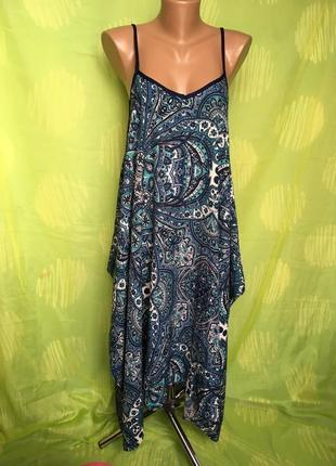 Модное летнее платье туника балахон на бретелях \ пог 541