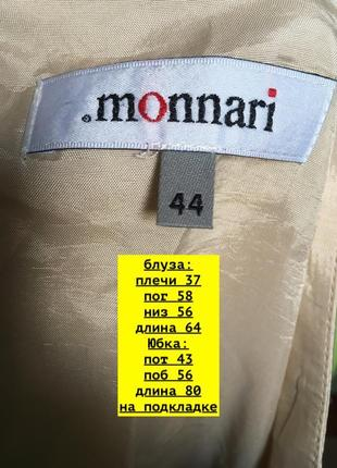 Золотистый костюм шелк 50-52 р франция4