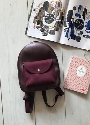 Бордовый рюкзак с кармашком