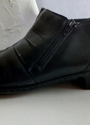 Ботиночки нат.кожа 42р