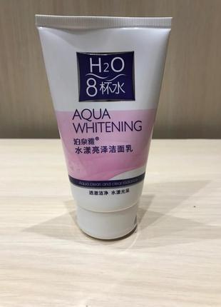Пенка для умывания осветляющая bioaqua h2o aqua whitening