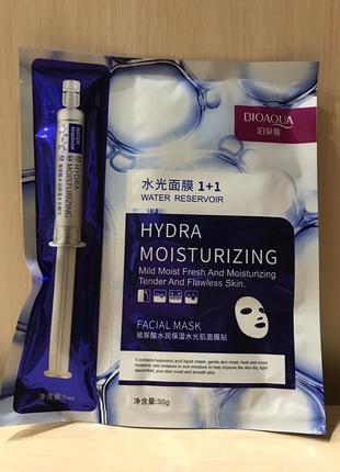 Набор bioaqua hydra moisturizing: тканевая маска + гиалуроновая кислота в шприце.