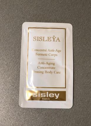 Sisley sisleya concentre anti-age fermete corps крем для тела пробник