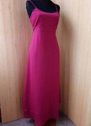 Платье сарафан с пуговицами на спине principles2