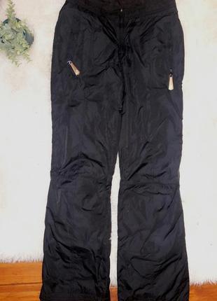 Теплые брюки s