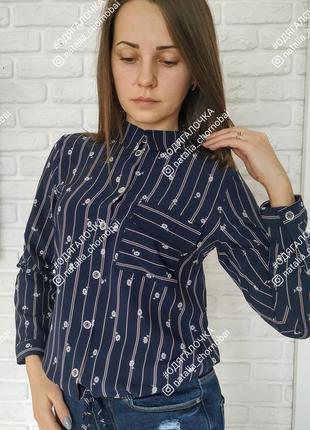 9fdb99e38cea686 Женские укороченные рубашки в Тернополе 2019 - купить по доступным ...
