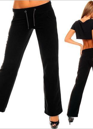 Свободные черные штаны