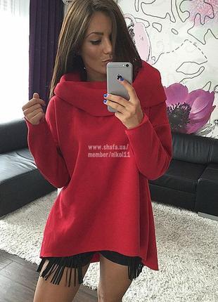 Кофта oversize с горловиной хомутом 🔥 толстовка реглан пуловер джемпер свитшот оверсайз