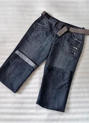 Классные и легкие джинсы с ремнем/при желании укорачиваются