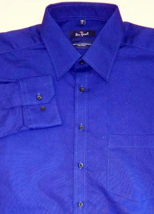 Рубашка синяя xl
