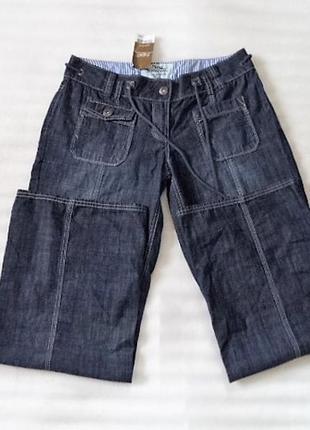 Свободные/легкие и очень практичные джинсы/которые можно укоротить при желании