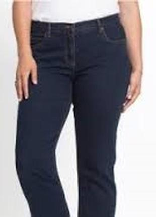Батальные джинсы к низу клеш/как новые 109 длина