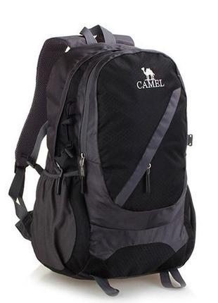 3-50 рюкзак camel походный ортопедический мужской женский городской для охоты и рыбалки