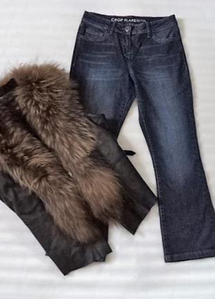 Приятные стрэйчевые джинсы слим/как новые 87 длина