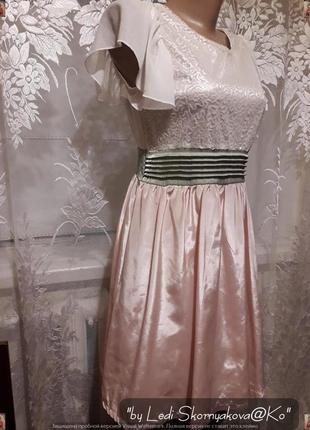 Новое нардное платье с паетками, рукавами рюшами в нежном цвете, размер с-м