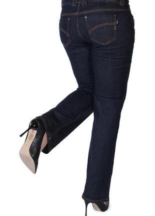 Суперовые стрэйчевые джинсы к низу заужены-скинни-/как новые