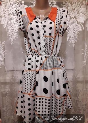 Легкое воздушное платье в чёрно-белый горох и ярким оранжевым воротником, размер с-м