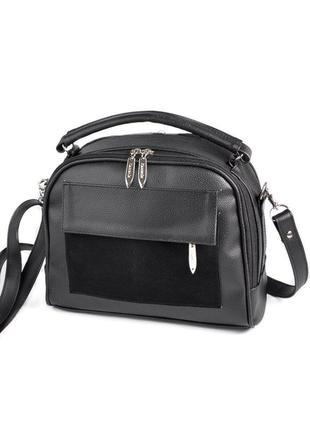 Молодежная маленькая сумка портфельчик через плечо кросс боди на молнии