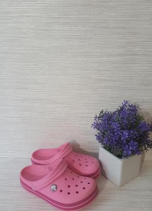 Детские кроксы crocs