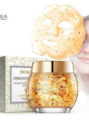 Ночная увлажняющая маска для лица «osmanthus» bioaqua - спасение кожи