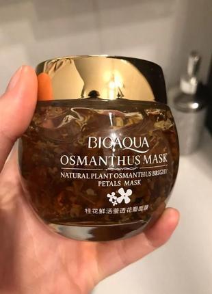 Ночная увлажняющая маска для лица османтус bioaqua - спасение кожи
