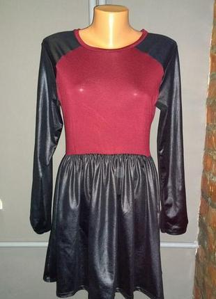 Распродажа!! платье missguided