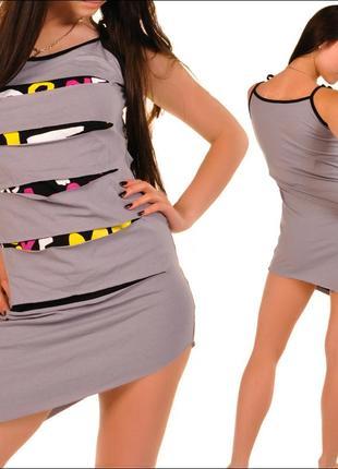 Платье с бретелями на завязках