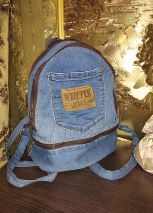 Джинсовый рюкзак (ручная работа)