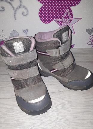 Зимние ботинки reima