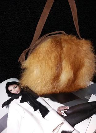 Красивая,модная сумка с мехом лисы,новая