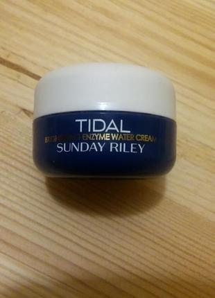 Антивозрастной осветляющий крем sunday riley tidal brightening enzyme люкс 15 мл