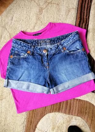 Джинсовые шорты низкая талия1