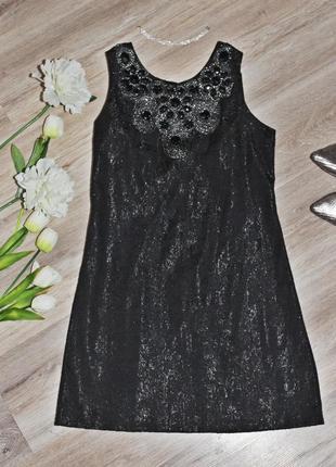 Серебисто-черное платье