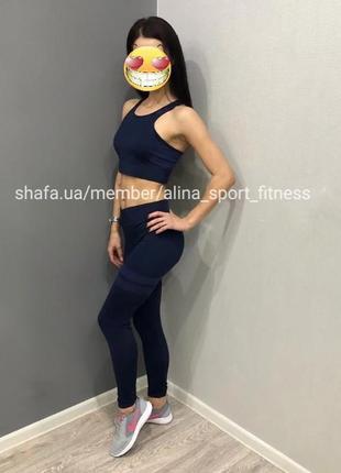 Комплект топ и леггинсы для фитнеса тренировок3 фото