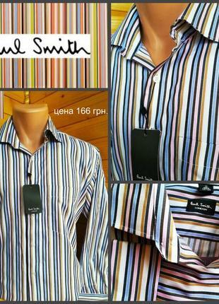 Рубашка от британского бренда paul smith, оригинал, р.  l, новая  с биркой, пр-во италия