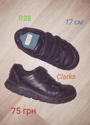 Кроссовки clarks 17 см