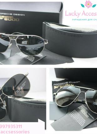 Стильные очки1