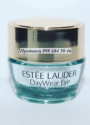Увлажнение для контура глаз с антиоксидантами daywear eye estee lauder1