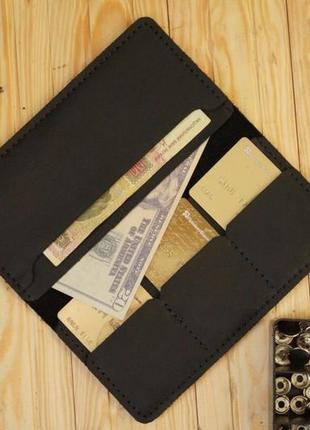 Мужской портмоне кошелек кожа лонг