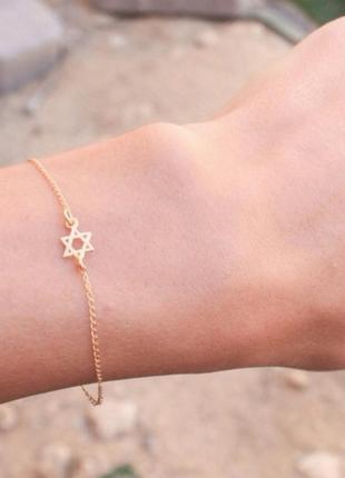 Очаровательное ювелирное украшение браслет звезда давида подарок на 8 марта золото