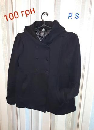 Пальто кофта  s