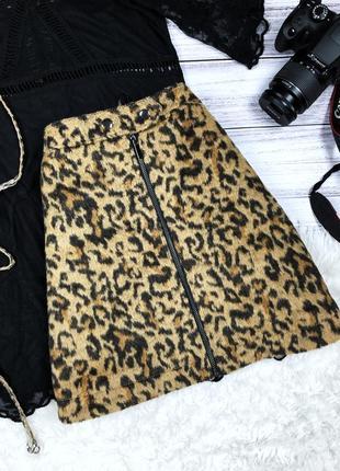 Обнова в профиле!трендвая юбка на замочку в леопардовый принт теплая